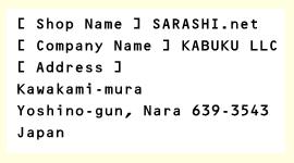 Company Address