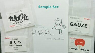 SARASHI SAMPLE set